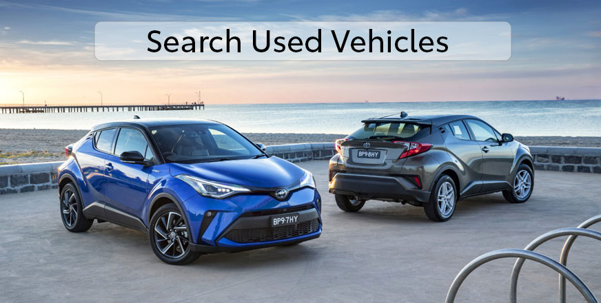 Used Vehicle Search
